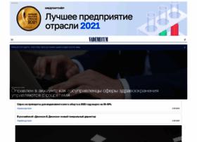 Vademec.ru thumbnail