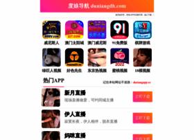 Vaibhavishriji.com thumbnail