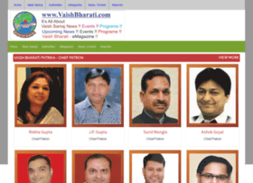 Vaishbharati.com thumbnail