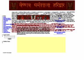 Vaishnavdharmshalaharidwar.org thumbnail