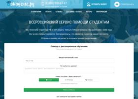 Vakademe.ru thumbnail