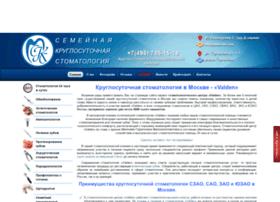 Valden.ru thumbnail