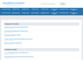 Valeriya-fan.ru thumbnail