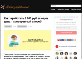 Valiyevblog.ru thumbnail