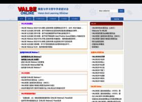Valser.org thumbnail