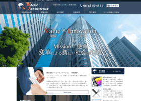 Value-innovation.co.jp thumbnail