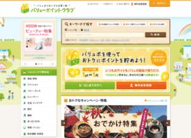 Value-point.jp thumbnail