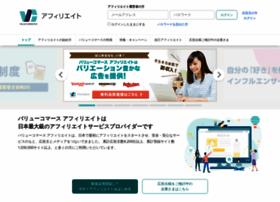 Valuecommerce.ne.jp thumbnail