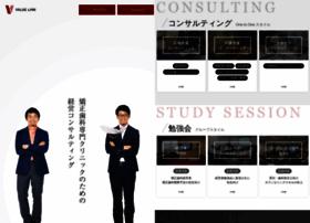Valuelink.jp thumbnail