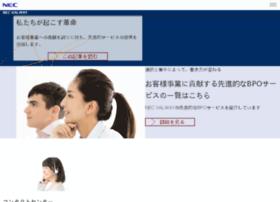 Valway121net.co.jp thumbnail