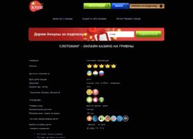 Valyakodola.com.ua thumbnail