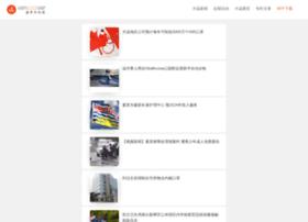 Vancoolver.ca thumbnail