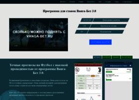 Vanga-bet.ru thumbnail