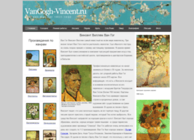 Vangogh-vincent.ru thumbnail