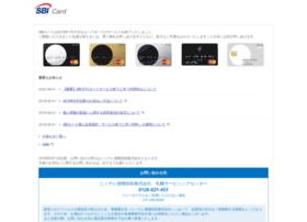 Vanilla-online.jp thumbnail