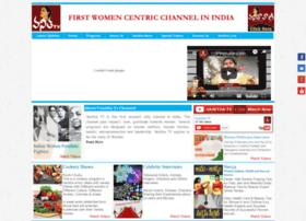 Vanithatv.org thumbnail