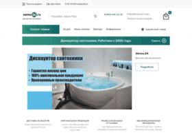 Vanna24.ru thumbnail