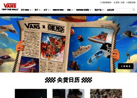 Vans.com.cn thumbnail