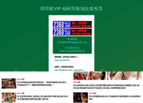 Vanwrite.com thumbnail