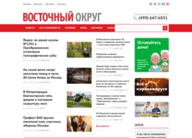 Vaonews.ru thumbnail