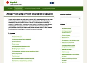 Vapakol.ru thumbnail