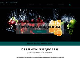 Vape-distro.com.ua thumbnail