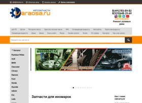 Varaosa.ru thumbnail