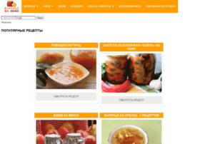 Varenye-na-zimu.ru thumbnail
