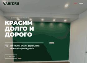Varit.ru thumbnail