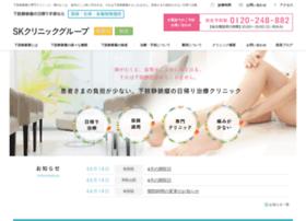 Varixclinic.jp thumbnail