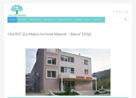 Varnaoncology.org thumbnail
