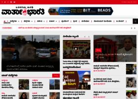 Varthabharati.in thumbnail