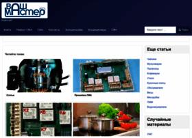Vaschmaster.ru thumbnail