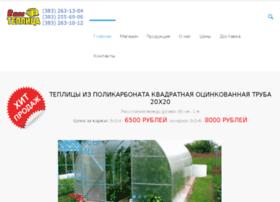 Vasha-teplica.ru thumbnail