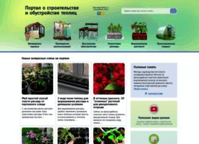 Vasha-teplitsa.ru thumbnail