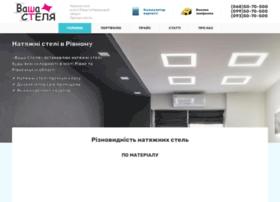 Vasha.com.ua thumbnail
