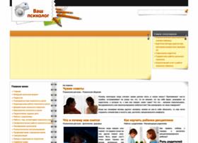 Vashpsixolog.ru thumbnail