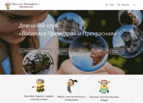 Vasilisa.com.ua thumbnail