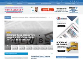 Vasilkove.com.ua thumbnail
