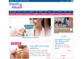 Vasundhara.net thumbnail