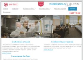 Vatele.ru thumbnail