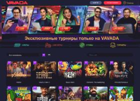 Vavada44.ru thumbnail