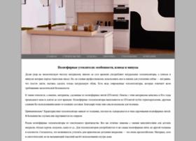 Vavet.ru thumbnail