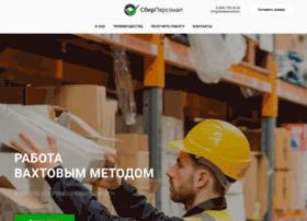 Vaxta-rabota.ru thumbnail