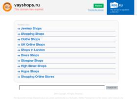 Vayshops.ru thumbnail