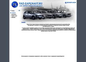 Vaz-zapchast.ru thumbnail