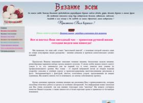 Vazanie-vsem.ru thumbnail