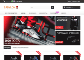 Vbabylone.ru thumbnail
