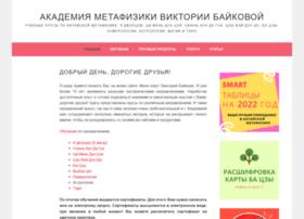 Vbaikova.ru thumbnail