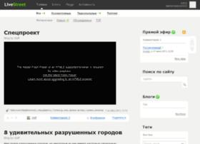 Vbayane.ru thumbnail